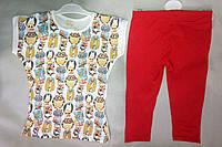 Детский летний костюм для девочек 4-6 лет