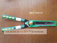Кусторез с пластиковыми  ручками  520 мм с рельефными лезвиями