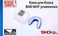 Капа Bad Boy