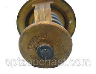 Термостат МТЗ МС-117 (80 градус) ТЗ-117-04