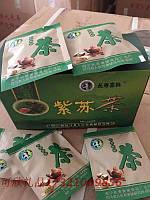 Чай из базилика, моринги, Дендробиума и селена  - 20 пакетов х1,8г / коробка