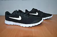 Кроссовки Nike  фри ран