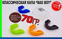 Капа Bad Boy Mouthguard