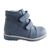 Ботинки Orthobe весна-осень натур. кожа, ортопедичекие, р. 25-30 blue