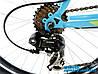 Горный велосипед Azimut Swift 26 GV+ (в улучшенной комплектации), фото 2