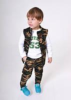 """Детский костюм тройка для мальчика """"Милитари"""""""