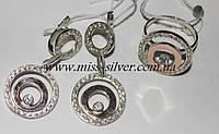 Комплект серебряный с золотом и фианитами Мэджик