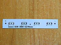 Подложка линейная для 5630 на 4шт 150*18мм