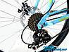 Горный велосипед Azimut Swift 26 GD+, фото 6