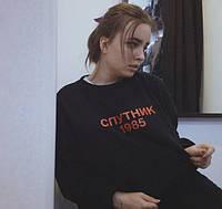 Свитшот с принтом Спутник 1985 Черный женский