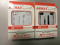 Наушники стерео гарнитура AWMAX A8