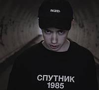 Свитшот с принтом Спутник 1985 Черный