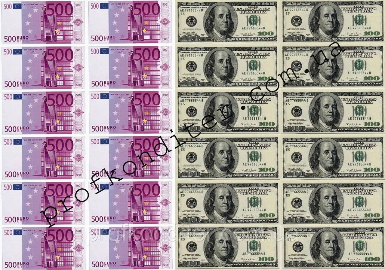 """Вафельная картинка """"Деньги"""" - 16"""