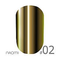 Зеркальная пудра Naomi Mirror powder №02 1 гр
