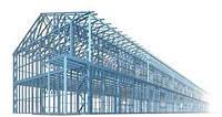 Проектирование, производство и монтаж металлоконструкций