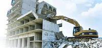 Слом, демонтаж старых старых строений