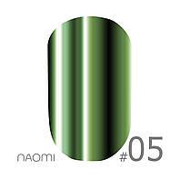 Зеркальная пудра Naomi Mirror powder №05 3 гр