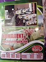 Качественный постельный комплект полуторный Украина