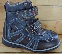 Демисезонные ботиночки Calorie для мальчиков размер 22