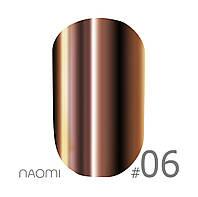 Зеркальная пудра Naomi Mirror powder №06 3 гр