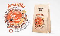 """Кофе в зернах """"Амарилло"""" свежая обжарка"""