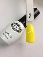 Гель-лак Koto №536 (лимонно-желтый) 5мл.