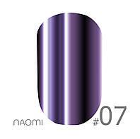 Зеркальная пудра Naomi Mirror powder №07 1 гр