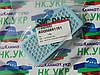 Оригинальный фильтр HEPA для пылесоса LG ADQ56691101 с угольным наполнением