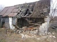 Снос домов, построек в Днепропетровске.