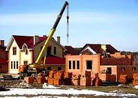 Посторим дом, сделаем ремонт в квартире и пр.