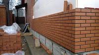Полный спектр строительных и отделочных работ