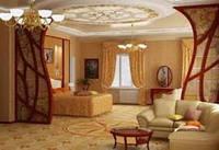 Ремонт квартир, офисов Днепропетровск