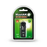 Адаптер (12V на USB) MastAK MF-12 (12В/5В, 2100mА)