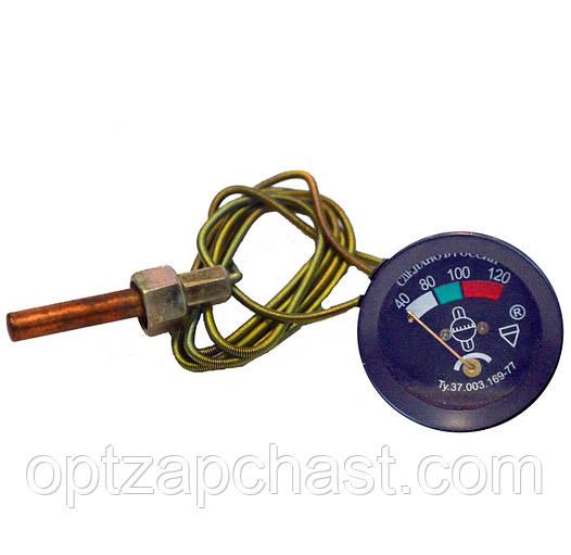 Указатель температуры воды УТ-200 3м  (УТ-200)
