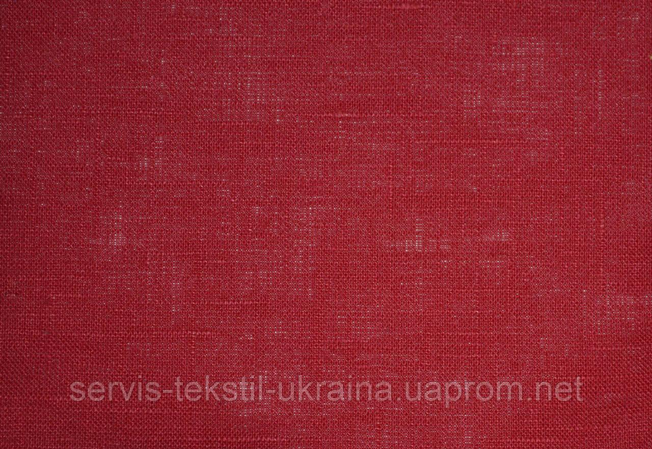 Ткань блузочно-сорочечная 05С212-ШР/ПН.+ГЛМХУ
