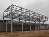 Изготовит строительные и промышленные металлоконструкции любой сложности