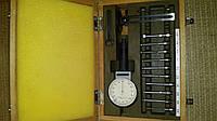 3-х точечный индикаторный нутромер 4-10 мм