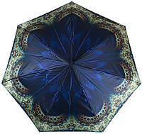 Женский необычный зонт полный автомат ТРИ СЛОНА RE-E-080A-4