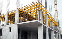 Возведение зданий и сооружений