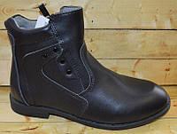 Демисезонные ботинки Том.М для мальчиков размеры 32-37