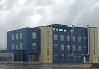 Строительство производственных и промышленных объектов, реконструкция зданий, строительсво жилых зданий.