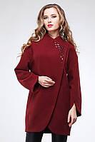 Стильное женское пальто свободного кроя, цвета марсала