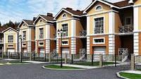 Строительство малоэтажных многоквартирных домов