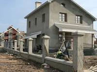 Реконструкция , ремонт жилых ,производственных и офисных помещений.