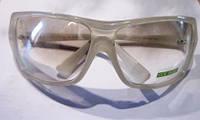 Очки для вечеринки Оправа слоновая кость