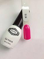 Гель-лак Кото №519 (неоново-розовый) 5мл.