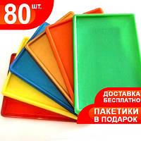 Набор цветных акриловых заготовок 95х65 мм – 80 шт.