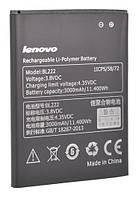 Аккумуляторная батарея BL222 для Lenovo S660 S668t