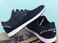 Lacoste весенние кроссовки для мужчин