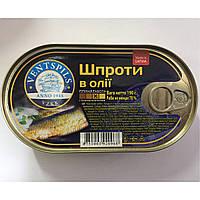 Шпроты в масле Ventspils 190г